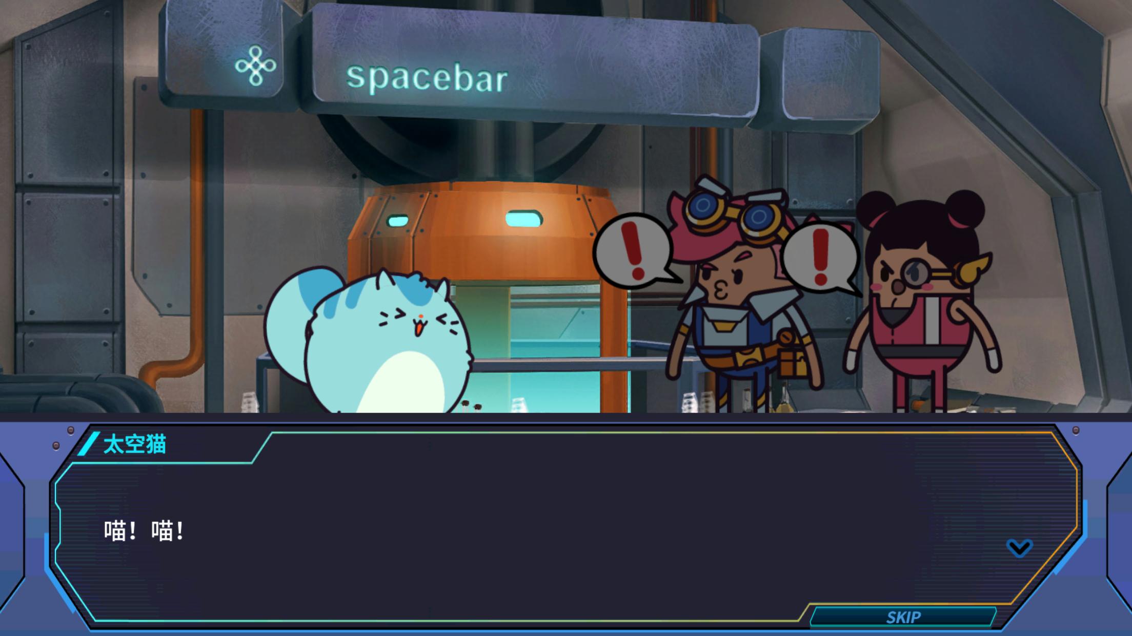 看!馬鈴薯們的宇宙飛船?!【官方安卓版首發】
