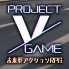 Project VGAME(仮)